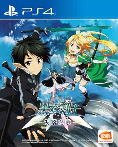 《黑衣剑士 失落之歌》简体中文版即将推出