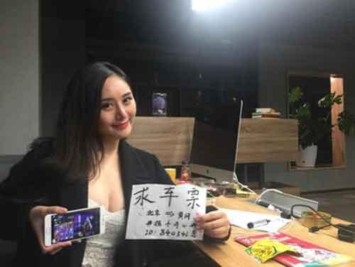 阴阳师玩家E杯萌妹满级SSR账号求票爆红~网易辟谣